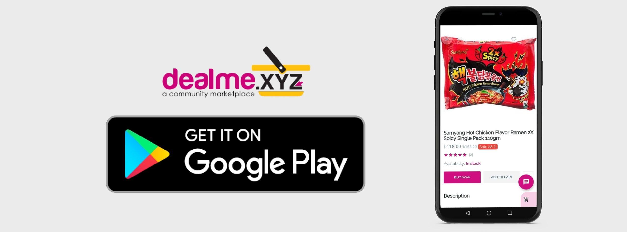 Download dealme.xyz mobile app